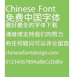 Permalink to Dutch801 Rm BT Font – Simplified Chinese