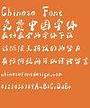 Da Liang Zi Ti Ku Font- Simplified Chinese
