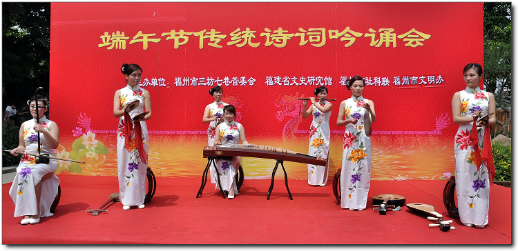 42848859201108221711541816090748401 017 24 Chinese traditional festival Dragon Boat Festival Ancient dwellings rebuilt into Duanwu Festival gallery The Dragon Boat Festival Chinese traditional festivals