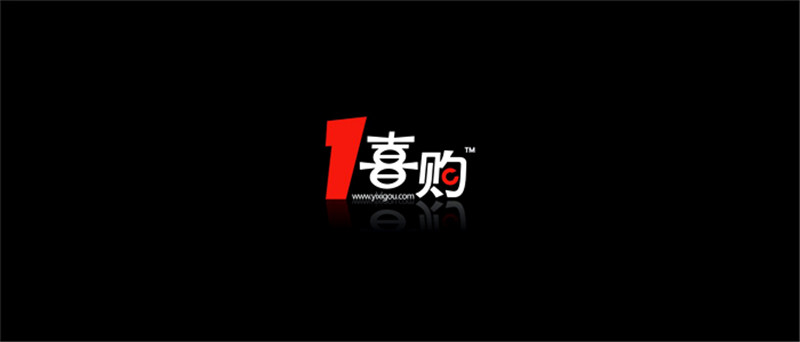 452401 Electronic commerce Chinese Logo design Chinese Logo Design Chinese Logo Chinese font design China Logo design