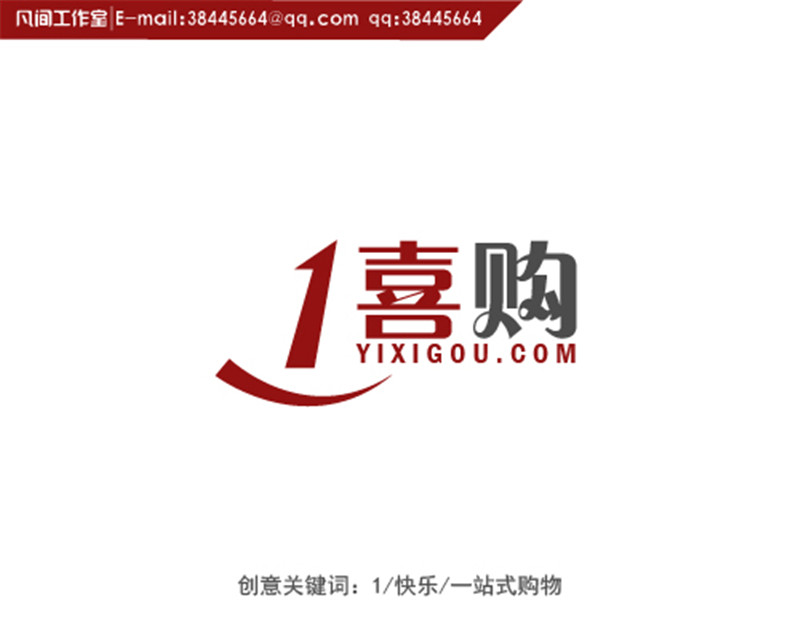 452402 Electronic commerce Chinese Logo design Chinese Logo Design Chinese Logo Chinese font design China Logo design