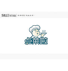 Permalink to Online restaurant-Chinese Logo design