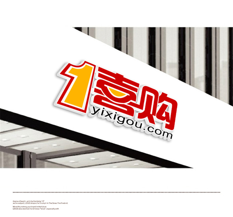 452404 Electronic commerce Chinese Logo design Chinese Logo Design Chinese Logo Chinese font design China Logo design