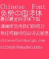 Fashionable dress naive Font – Simplified Chinese
