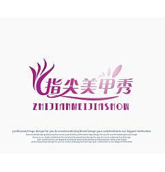 Permalink to Nail salon-Chinese Logo design