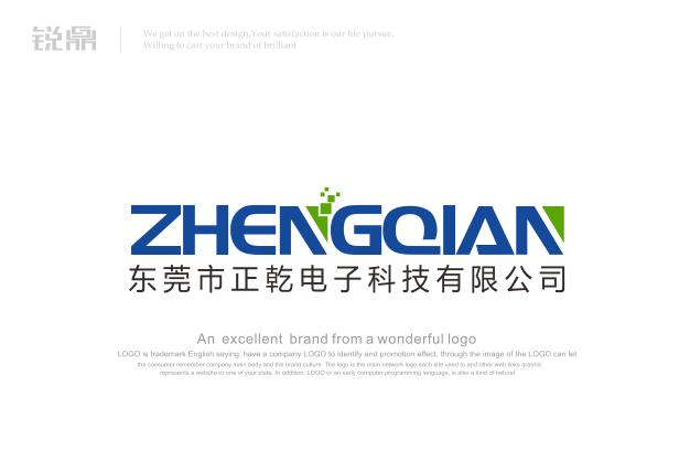 51b0560971e42 Chinese Logo design #.44 Chinese Logo Design Chinese Logo Chinese font design China Logo design