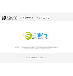 Permalink to Chinese Logo design #.44