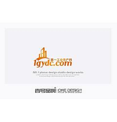Permalink to Commercial Real Estate-Chinese Logo design