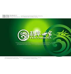 Permalink to Jewelry and jade article-Chinese Logo design