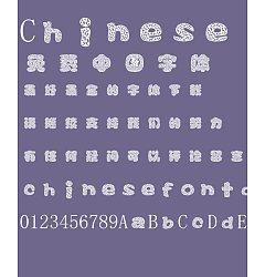 Permalink to Fashionable dress insects Font – Simplified Chinese