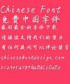 Bo Yang Xing Shu Font-Simplified Chinese