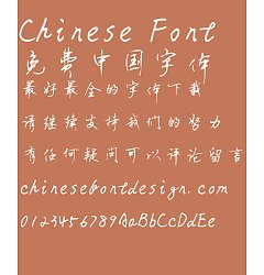Permalink to Bo Yang Xing Shu two Font-Simplified Chinese