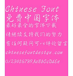 Permalink to Great Wall Zhong xing shu Font-Simplified Chinese