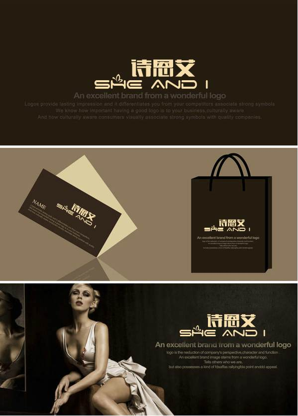 678687 Jewelry brands Chinese Logo design Chinese Logo Design Chinese Logo Chinese font design China Logo design