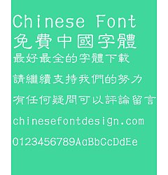 Permalink to Great Wall Zhong Li ti Font-Traditional Chinese