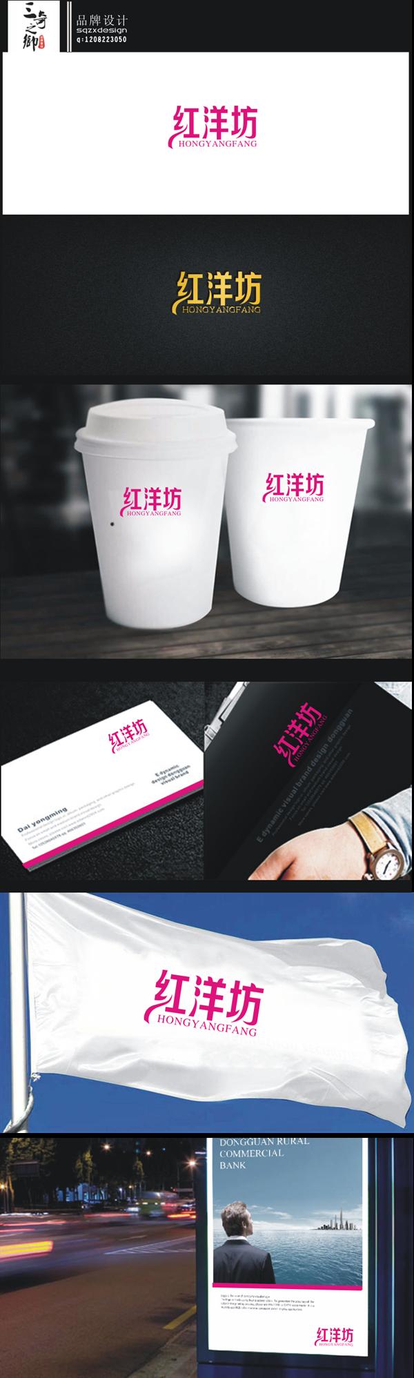 aads05 Skin Lightening Products Chinese Logo design cosmetics logo