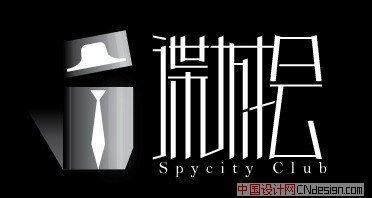 Chinese Logo design #.6