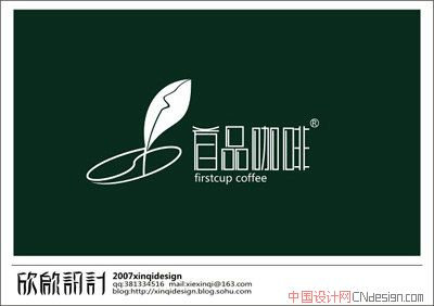 chinese logo design182