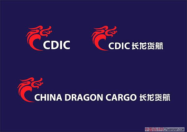 chinese logo design205