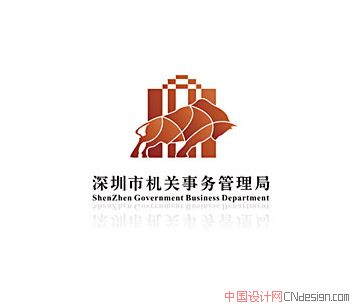 chinese logo design207