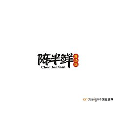 Permalink to Chinese Logo design #.2