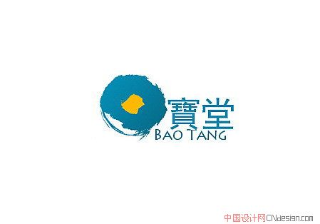 chinese logo design230 Chinese Logo design #.9 Chinese font design China Logo design