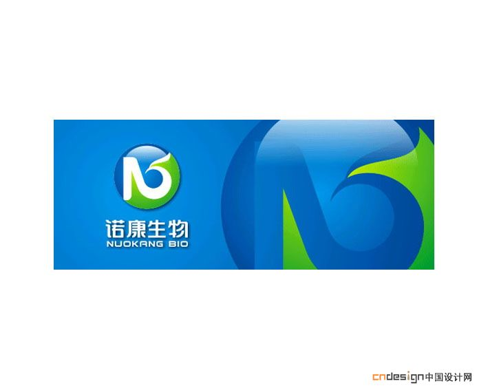 Chinese Logo design #.12