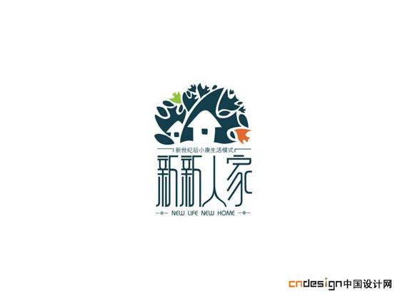 Chinese Logo design #.16