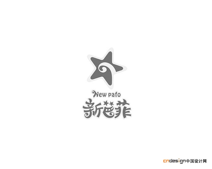 chinese logo design44 Chinese Logo design #.3 Chinese font design China Logo design