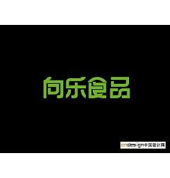 Permalink to Chinese Logo design #.16