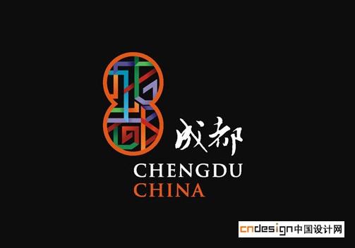 chinese logo design478 Chinese Logo design #.17 Chinese Logo Chinese Fonts Chinese font design China Logo design