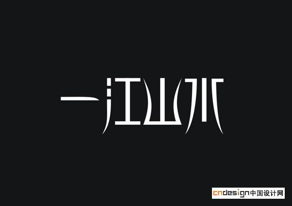 Chinese Logo design #.17