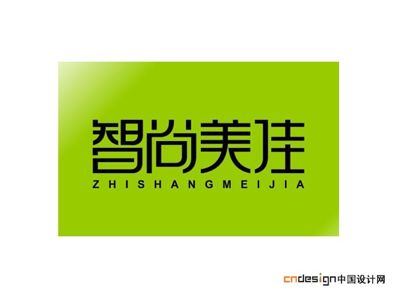 chinese logo design493 Chinese Logo design #.18 Chinese Logo Chinese font design China Logo design