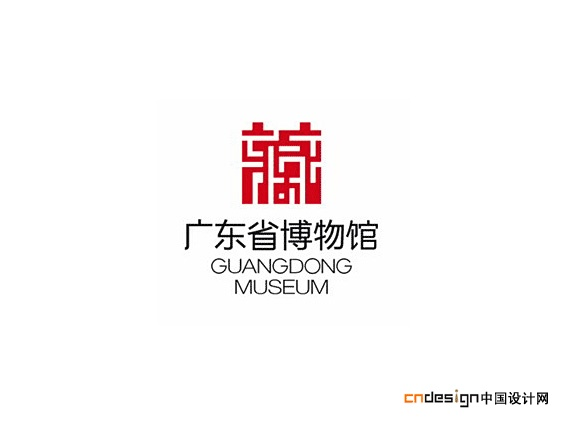 chinese logo design496 Chinese Logo design #.18 Chinese Logo Chinese font design China Logo design