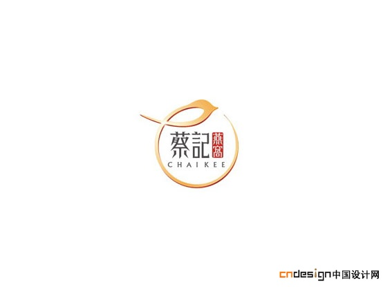 chinese logo design500 Chinese Logo design #.18 Chinese Logo Chinese font design China Logo design
