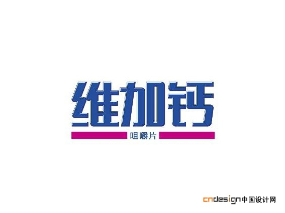 chinese logo design503 Chinese Logo design #.18 Chinese Logo Chinese font design China Logo design