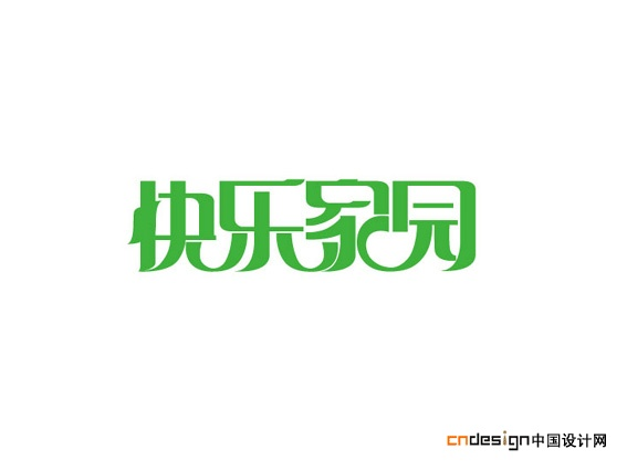 chinese logo design506 Chinese Logo design #.18 Chinese Logo Chinese font design China Logo design