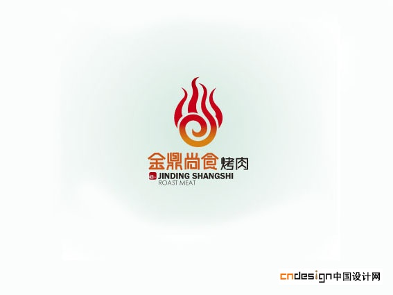 chinese logo design511 Chinese Logo design #.18 Chinese Logo Chinese font design China Logo design
