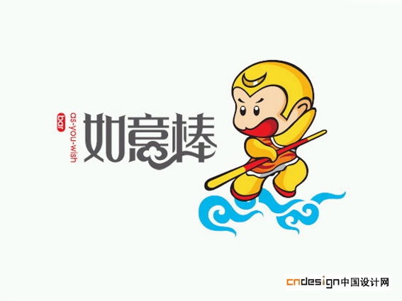 chinese logo design515 Chinese Logo design #.18 Chinese Logo Chinese font design China Logo design