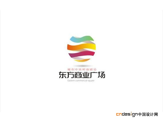 chinese logo design516 Chinese Logo design #.18 Chinese Logo Chinese font design China Logo design