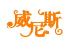 Chinese Logo design #.19