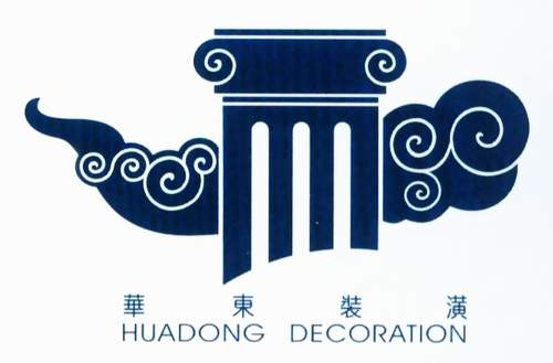 chinese logo design548 Chinese Logo design #.20 Chinese Logo Chinese font design China Logo design