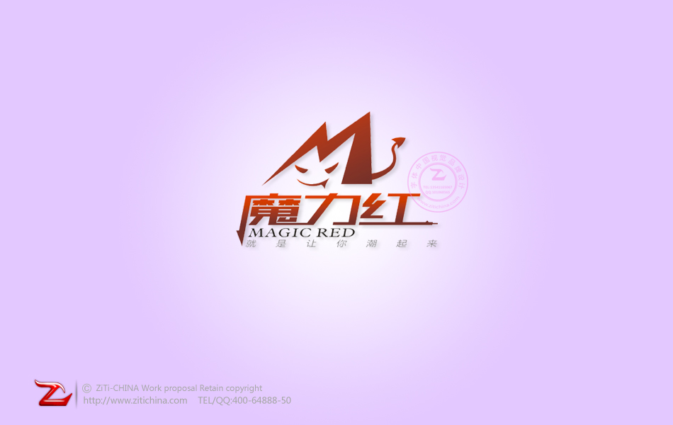 chinese logo design556 Chinese Logo design #.20 Chinese Logo Chinese font design China Logo design
