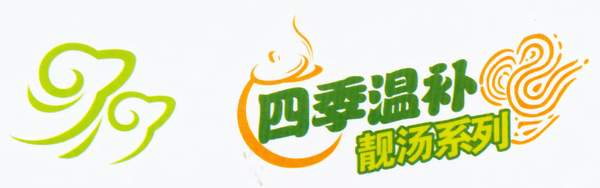 chinese logo design564 Chinese Logo design #.21 Chinese Logo Chinese font design China Logo design