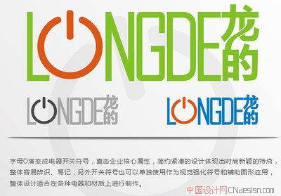 chinese logo design574 Chinese Logo design #.21 Chinese Logo Chinese font design China Logo design