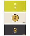 Chinese font design method