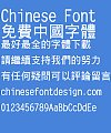 Great Wall coarse bold figure Font-Traditional Chinese