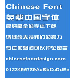 Permalink to China construction bank Standard font-Simplified Chinese