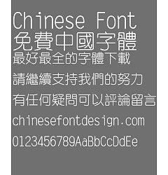 Permalink to Great Wall Xi Yuan ti Font-Traditional Chinese