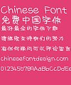 Take off&Good luck Young children Font-Simplified Chinese